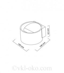 Настенный светодиодный светильник Horoz SISAM 8W белый