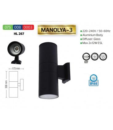 Фасадный уличный светильник MANOLYA-3 E27 2x12W IP44 (алюминий)