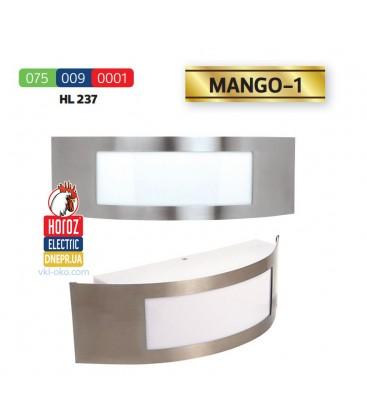 Светильник настенный уличный Horoz Mango-1 E27