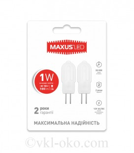 LED лампа MAXUS G4 1W яркий свет 12V AC/DC