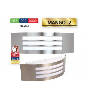 Светильник настенный уличный Horoz Mango-2 E27