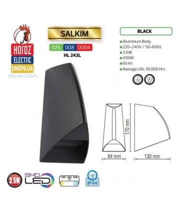 Настенный светодиодный уличный светильник Horoz Salkim 3,5W 4100K IP44