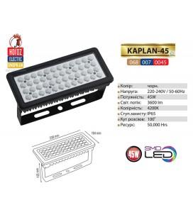 """Прожектор модульный LED HOROZ """"KAPLAN-45"""" 45W 4200K"""