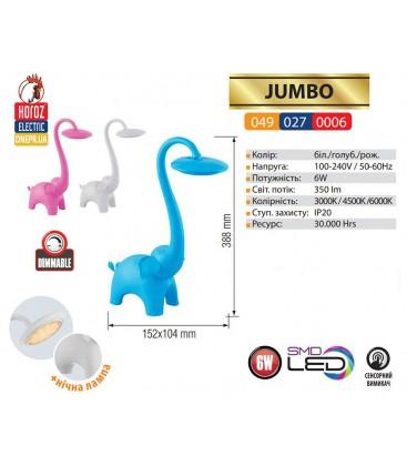 Настольная LED лампа JUMBO 6W (Слон)