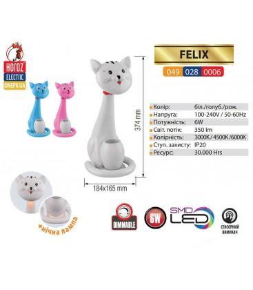 Настольная LED лампа FELIX 6W (Котик)