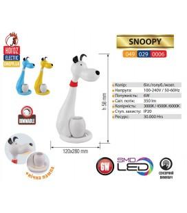 Настольная LED лампа SNOOPY 6W (Собачка)