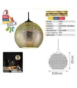 Декоративный светильник 3D эффект QUANTUM E27 шар