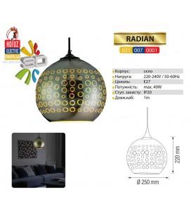 купить декоративный светильник подвесной с 3D эффект RADIAN E27