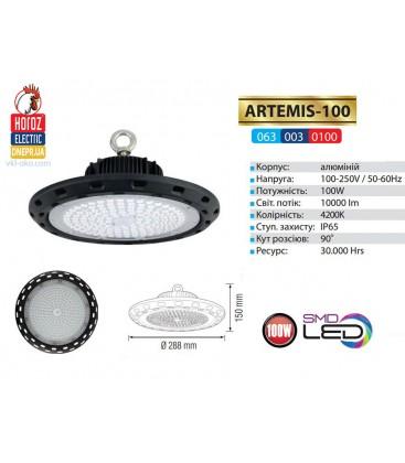 """Светильник подвесной для складов и промышленных помещений """"ARTEMIS"""" 100W"""
