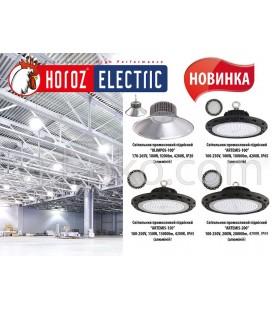 Подвесные светильники по цене производителя для складов и цехов 200W IP65