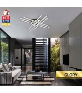 Люстра  подвесная светодиодная LED GLORY 45W купить