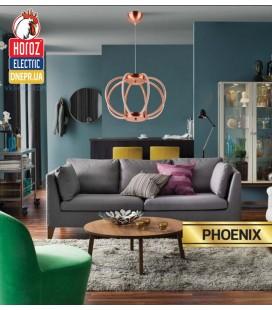 Люстра LED  потолочная 38W модель PHOENIX цвет хром / медь