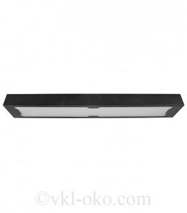 Потолочный подвесной светильник Atmolight Work G LED 650 40W Black