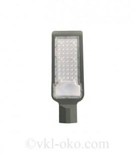 Светодиодный уличный светильник VARGO 50W SMD 5000lm 6000K