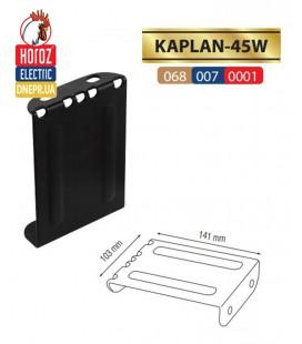 Крепления прожектора настенное KAPLAN-45W