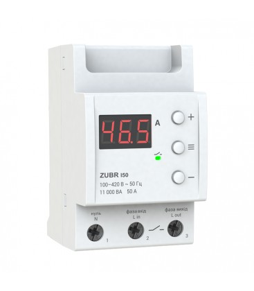 Однофазное реле тока ZUBR I50 11000 ВА