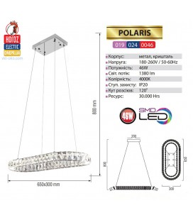 Люстра LED 46W POLARIS