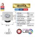 Светильник светодиодный JESSICA 6W IP65 (влагозащита)