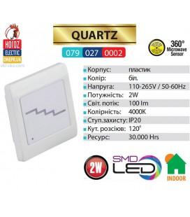 Светильник лестничный QUARTZ 2W (датчик движения)
