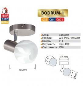 Светильник BODRUM-1 E14