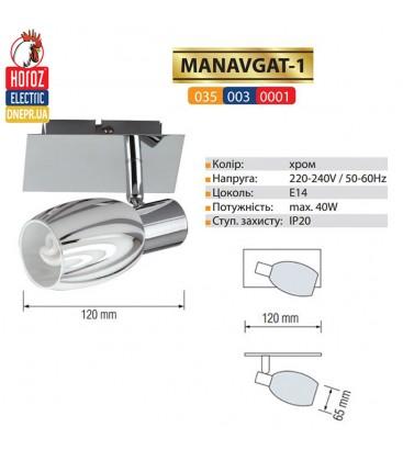 купить светильник настенный для ванной E14