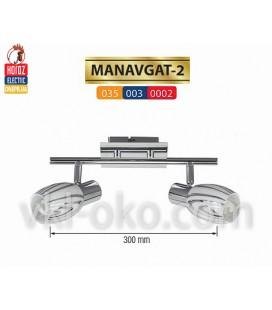 Светильник MANAVGAT-2  E14
