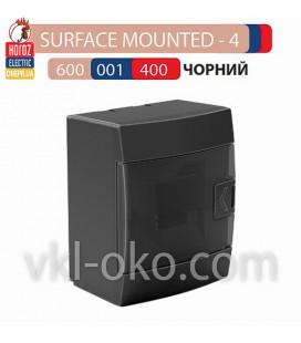 Щит наружный черный 4 модуля SURFACE MOUNTED - 4