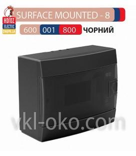 Щит наружный 8 модуля SURFACE MOUNTED - 8 черный