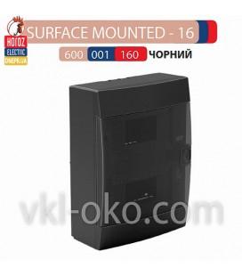 Щит наружный 16 модуля SURFACE MOUNTED - 16 черный
