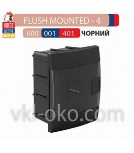 Щит наружный 4 модуля FLUSH MOUNTED - 4 черный
