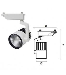 Светильник LED трековый 30W TRL630 4000К