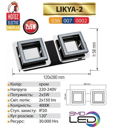 светильник накладной led потолочный квадратный 2*5W 4000K ХРОМ