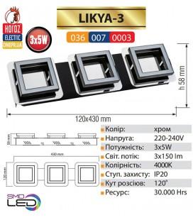 Светильник накладной потолочный LED 3x5W 4000K ХРОМ