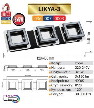 накладные светодиодные светильники для дома LED 3x5W