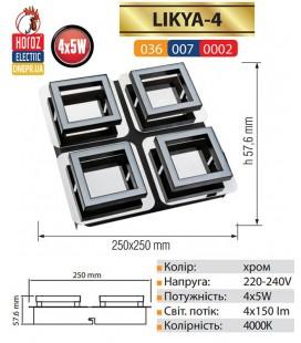 Светильник накладной потолочный LED 4x5W 4000K ХРОМ