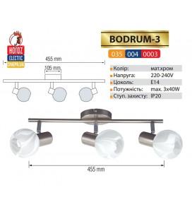 Настенный потолочный светильник 3 плафона *E14