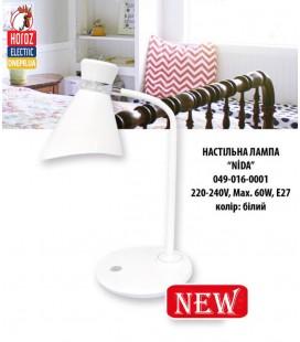 Настольная лампа NIDA E27 (белый)
