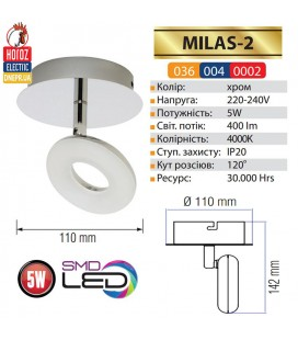 Накладной потолочный светодиодный LED светильник Horoz  5W 4000K