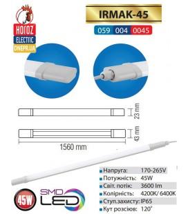 Светодиодный светильник влагозащищенный IRMAK-45 45W IP65