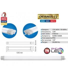 Светодиодный светильник влагозащищенный OKYANUS 72W IP65