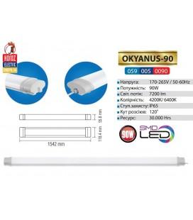 Светодиодный светильник влагозащищенный OKYANUS 90W IP65