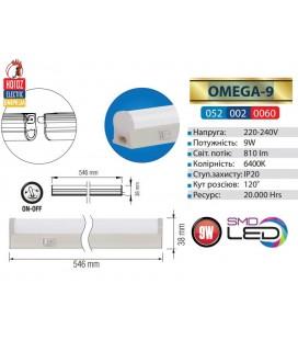 Линейные светодиодные LED светильник балка OMEGA-9 4200К/6400К