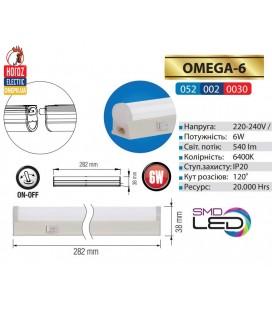 Линейные светодиодные LED светильник балка OMEGA-6 4200К/6400К