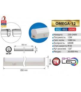 Линейные светодиодные LED светильник балка OMEGA-12 4200К/6400К
