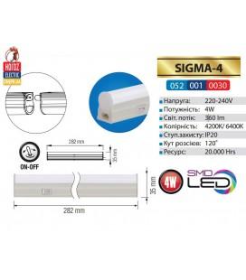 Линейный LED светильник балка SİGMA-4 6400К