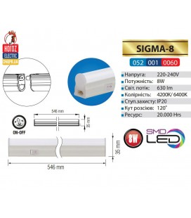 Линейный LED светильник балка SİGMA-7 6400К