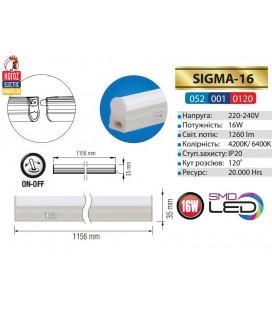 Линейный LED светильник балка SİGMA-14 6400К