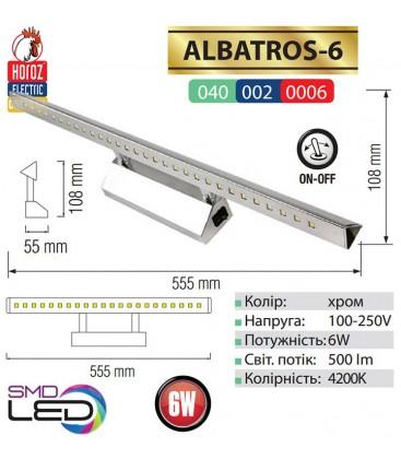 Купить подсветку для картин и зеркал ALBATROS 6W 4200K хром