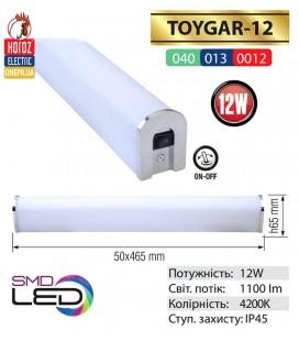 Подсветка светодиодная для зеркала TOYGAR 12W 4200K хром