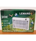 Уничтожители насекомых 70 кв.м. Lemanso LMN 104 купить
